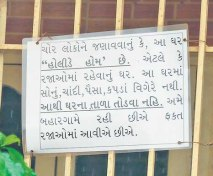 Notice in Home